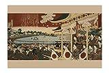 共同:楊洲周延。Year : 1885。テーマ:馬、動物。横方向(水平。アートタイプファインアートプリント、キャンバス、フレーム壁アート、ジクリープリント、キャンバスの中央に表示されます。製造国: USA。全てのキャンバス以外は、出荷のために、3/ 4in。木製ストレッチャー( 2ハングアップする準備ができて厚いとの未延伸キャンバスの中央に表示されます。日本レーストラックの3つがあります。