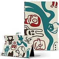タブレット 手帳型 タブレットケース タブレットカバー カバー レザー ケース 手帳タイプ フリップ ダイアリー 二つ折り 革 001544 iPad Air Apple アップル iPad アイパッド iPadAir