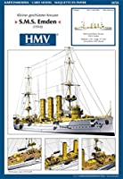 軽巡洋艦SMSエムデン 1:250<ペーパークラフト>
