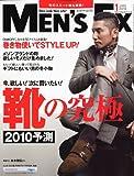 cover of MEN'S EX (メンズ・イーエックス) 2010年 01月号 [雑誌]