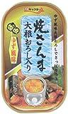 キョクヨー 焼さんま大根おろし(ゆず) 100g×30個の商品画像