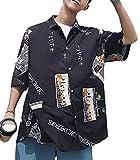 Snoneメンズ 半袖シャツ ゆったり 韓国ファッション ワイシャツ おしゃれ ストリート 夏物 トップス