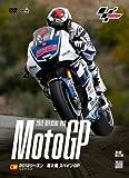 2012MotoGP Round 2 スペインGP [DVD]