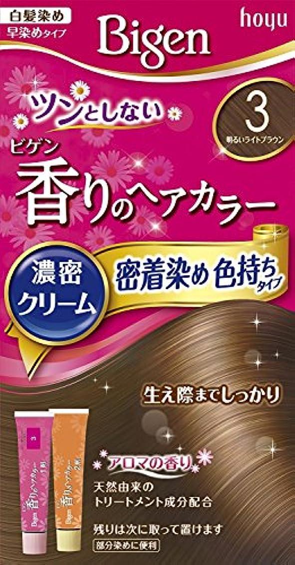 旅客前奏曲億ホーユー ビゲン香りのヘアカラークリーム3 (明るいライトブラウン) ×3個