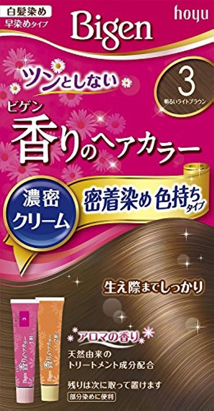 再開くまドローホーユー ビゲン香りのヘアカラークリーム3 (明るいライトブラウン) ×3個