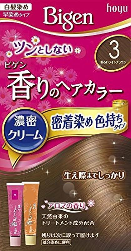 悲鳴パフ反逆ホーユー ビゲン香りのヘアカラークリーム3 (明るいライトブラウン) ×6個