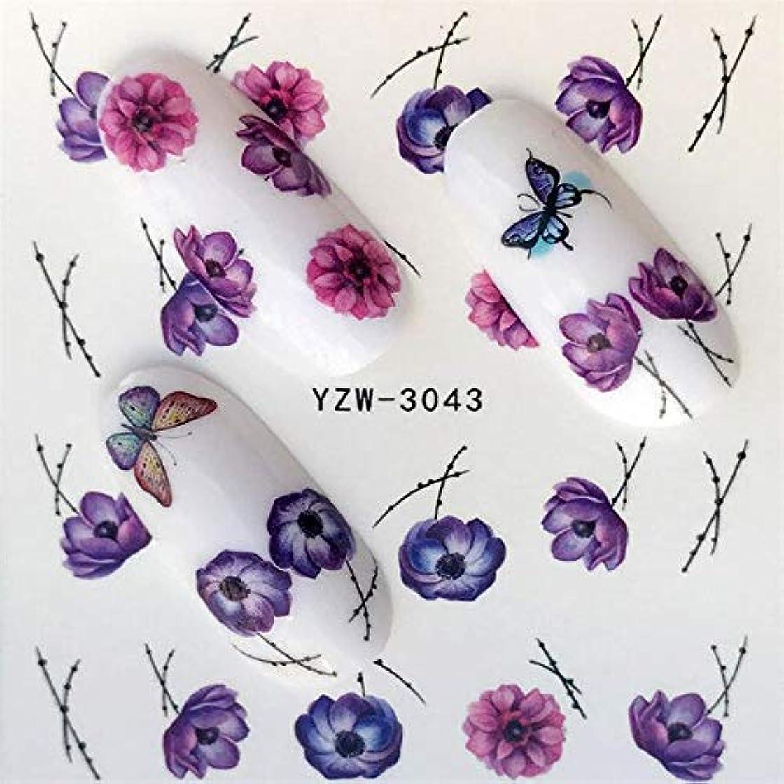 協同神社大邸宅SUKTI&XIAO ネイルステッカー 1枚夏の緑の葉/花の香りのデザインネイルウォーターデカール転送ステッカー装飾