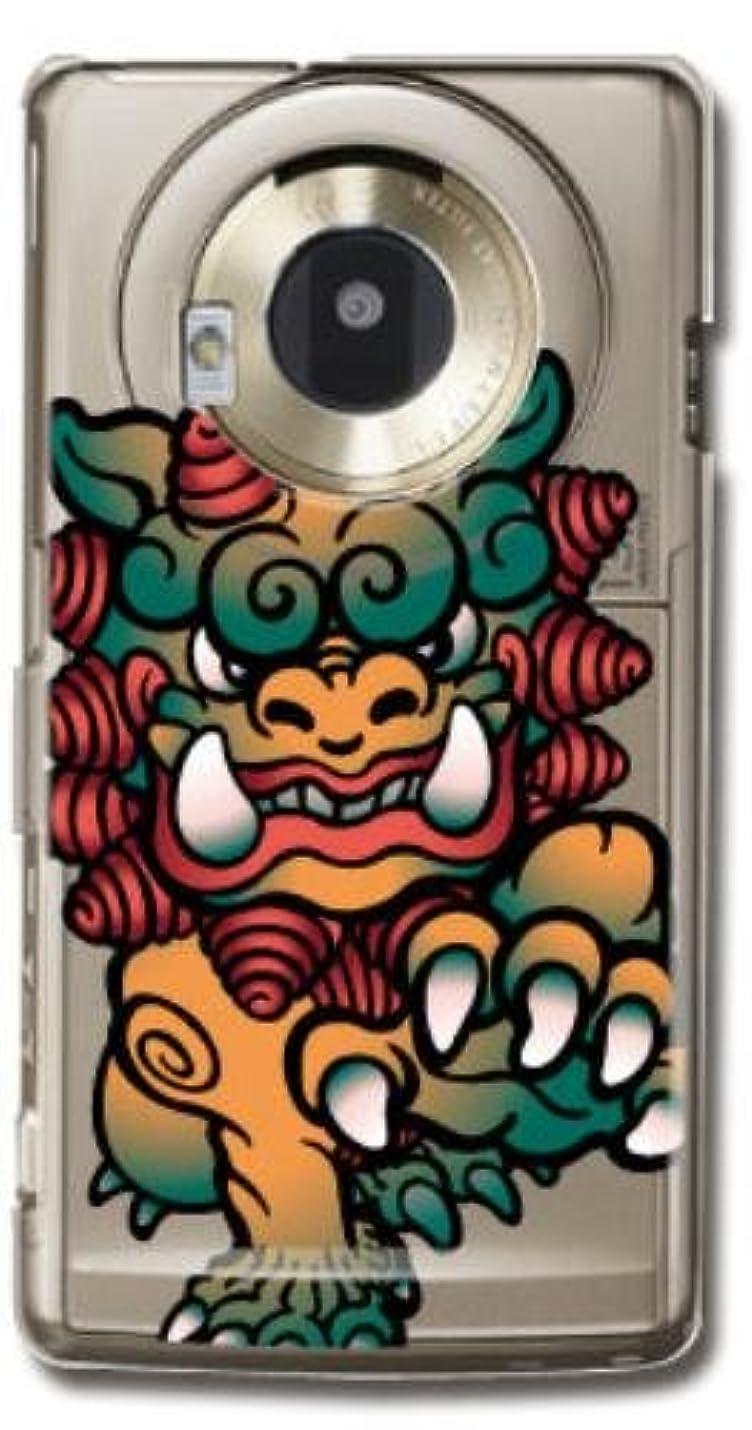 規則性最終的にカトリック教徒【Paiiige】 招きシーサー (クリア)/ for LUMIX Phone 101P/softbank専用ケース SF101P-100-A009