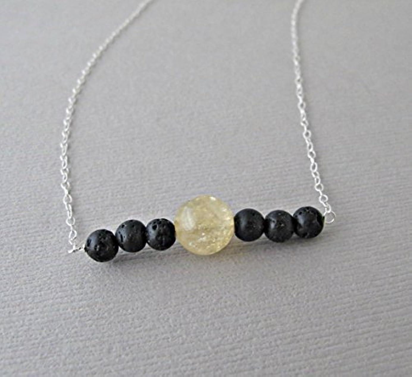 内側悲しみ災難Citrine Lava Pendant Essential Oil Necklace Diffuser Aromatherapy - Simple Minimalist Lava Bead Diffuser Necklace...