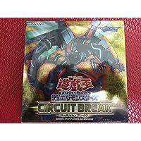 遊戯王オ CIRCUIT BREAK サーキット・ブレイク アジア版 BOX