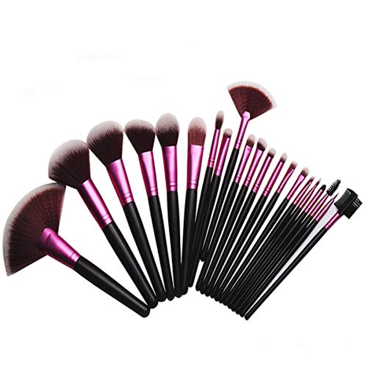 知人たっぷり効率的にJIAYIZS 21個化粧ブラシセットブラシファンデーションブラシチークブラシアイシャドウブラシリップブラシ高光沢ブラシセットブラシ
