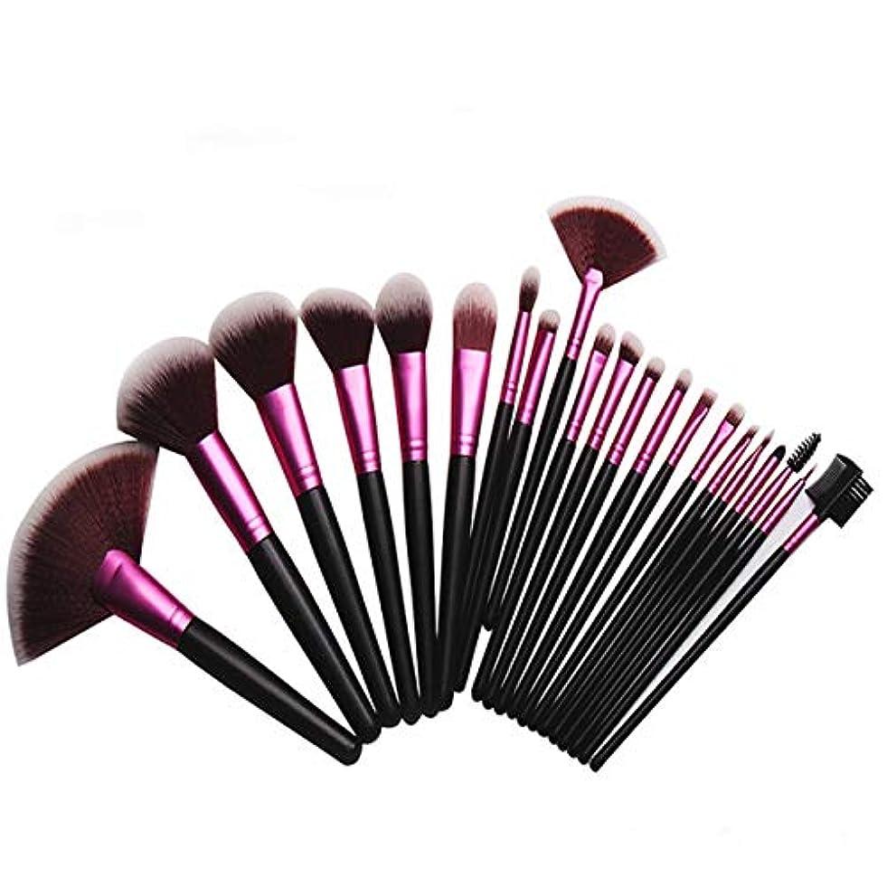 無視できる禁止する知るXWANG 21個化粧ブラシセットブラシファンデーションブラシチークブラシアイシャドウブラシリップブラシ高光沢ブラシセットブラシ