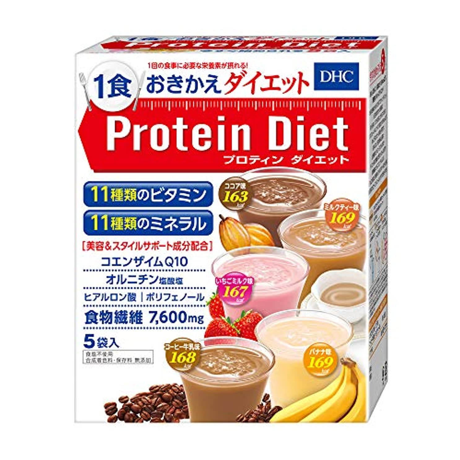 集団聞く平方DHCプロティンダイエット(5袋入)
