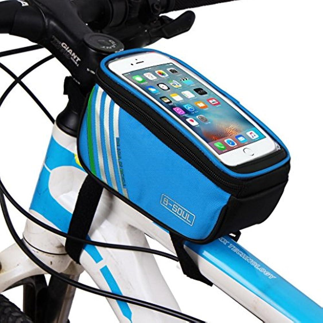 教室トラブルなんでもAOOPOO バイクバック スマホスタンド 防水 防震 地図を簡単に読む 大容量携帯バッグ 5.7インチ 4.8インチ以下に適用 便利 大容量 バイク携帯ボルター 収納アクセサリー