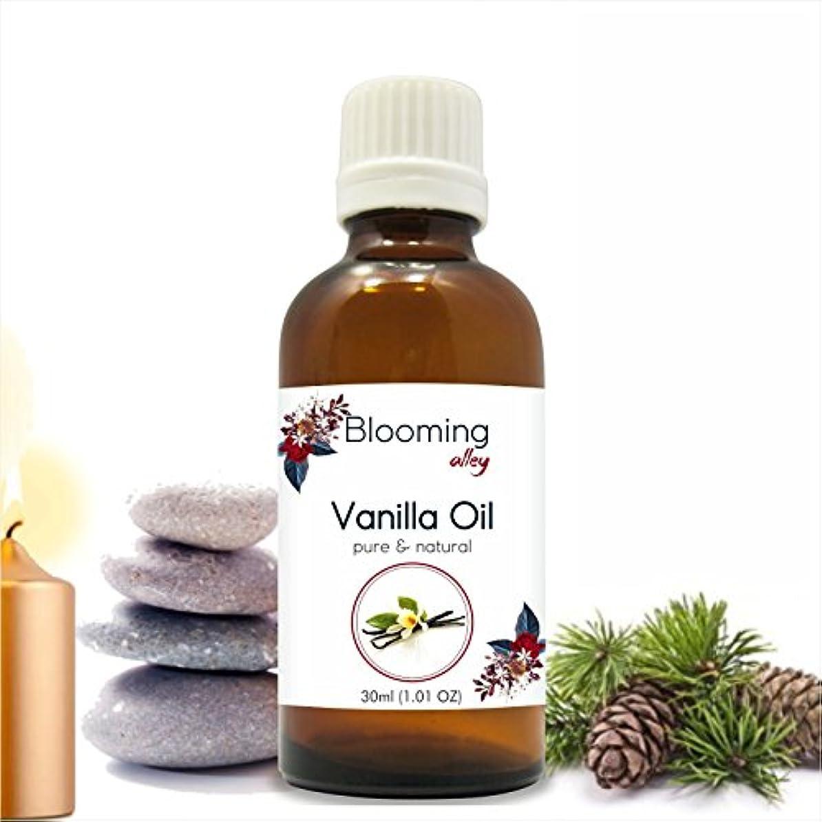 引用家牧草地Vanilla Oil (Vanilla Planifolia) Essential Oil 30 ml or 1.0 Fl Oz by Blooming Alley