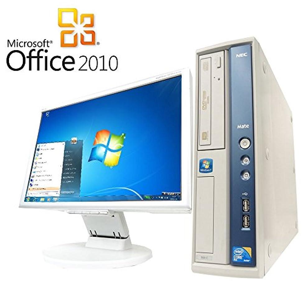想像力豊かなディンカルビル略す【Microsoft Office2010搭載】【Win7 搭載】【液晶セット】NEC MA-C/新世代Core 2 Duo 2.93GHz/メモリ4GB/HDD250GB/DVDスーパーマルチ/中古デスクトップパソコン