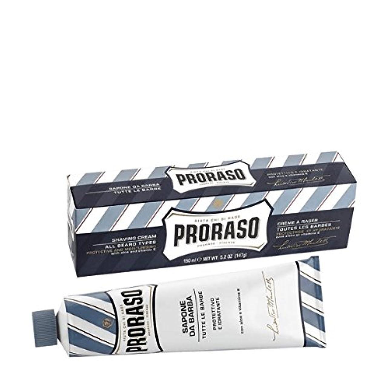 トレイル裁定実業家Proraso シェービングクリームチューブプロテクティブ150ml[海外直送品] [並行輸入品]