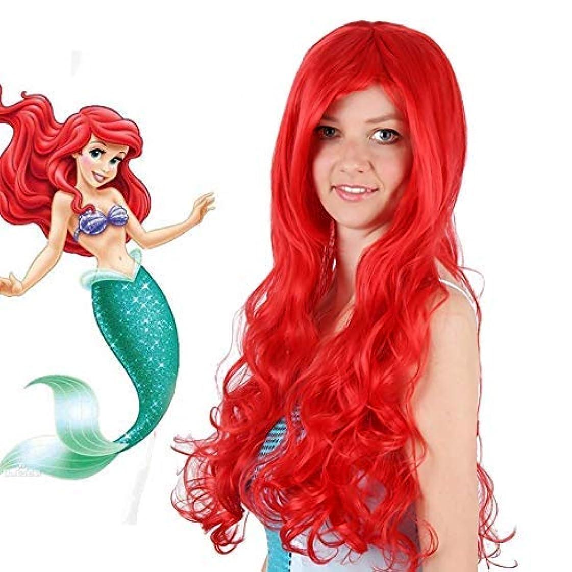 違うバリア美しさ アニメリトルマーメイドプリンセスアリエルコスプレウィッグハロウィーンウィッグパーティーステージ合成赤巻き毛 ヘア&シェービング