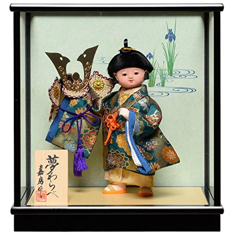 【五月人形】【ご進物ケース】7号夢わらべ:祝兜 :嘉房作【武者人形】【端午の節句】