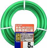 タカギ(takagi) 耐寒ソフトホースクリア 5m PH20015CD005TM