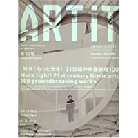 ART iT (アートイット) 2007年 07月号 [雑誌]