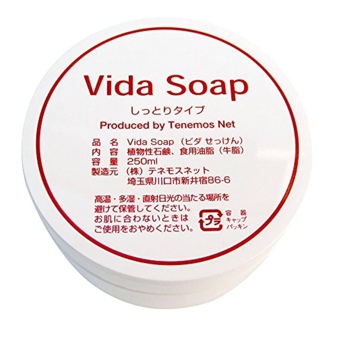 不利馬鹿げた選択するテネモス ビダせっけん Vida Soap しっとりノーマル 動物性 250ml