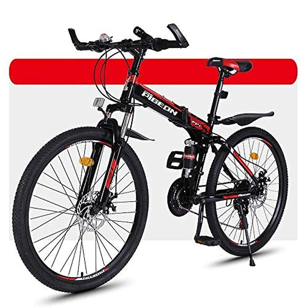 四細胞手荷物マウンテンバイク,自転車,MTB, マウンテンバイク折り畳み式大人山はMTB 26インチ渓谷バイクの自転車、フルサスペンションデュアルディスクブレーキはホイールスポーク (Color : Red, Size : 27-speed)