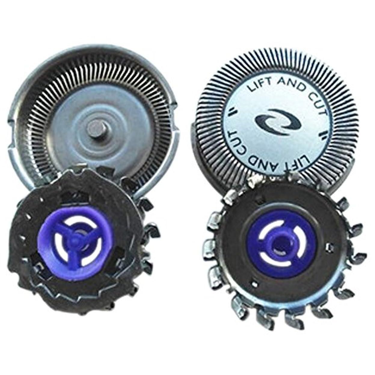 歴史的レガシー心からHzjundasi 置換 シェーバー 頭 刃/キャリーバッグ/フォイル カッター HQ56 for Philips PQ210 PQ216
