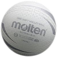 molten(モルテン) ミニソフトバレーボール (小学校中?低学年用) S2V1200-W