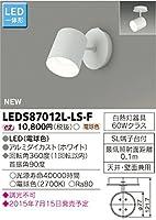 東芝ライテック LED一体形 スポットライト フランジタイプ アルミダイカスト 60W