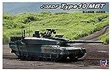 ピットロード 1/144 陸上自衛隊 10式戦車 3両入 SGK01