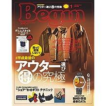 Begin (ビギン) 2019年 1月号 [雑誌]