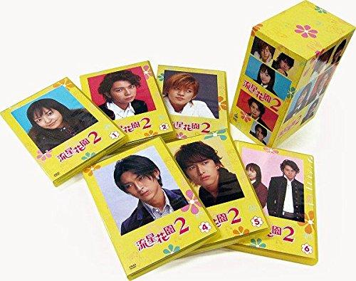 花より男子2(リターンズ)/流星花園2コンプリートDVD-BOX(台湾輸入版DVD7枚組:全11話収録+特典映像)(リージョンコード3)[Import]