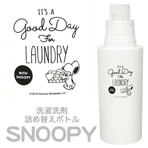 スヌーピー 洗濯洗剤 詰め替えボトル ホワイト ランドリー ランドリー用品 (ORSN)