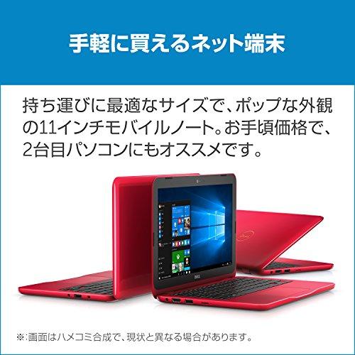 Dell ノートパソコン Inspiron 11 Celeron Officeモデル レッド 17Q31HBR/Windows10/Office H&B/11.6インチ/4GB/32GB