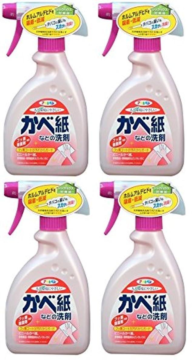 十分株式会社チーフ【まとめ買い】かべ紙などの洗剤 ハンドスレー 400ml×4個