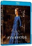 ダゲレオタイプの女[Blu-ray]