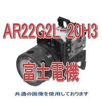 富士電機 AR22G2L-20H3G 丸フレーム穴付フルガード形照光押しボタンスイッチ (LED) モメンタリ AC110V (2a) (緑) NN