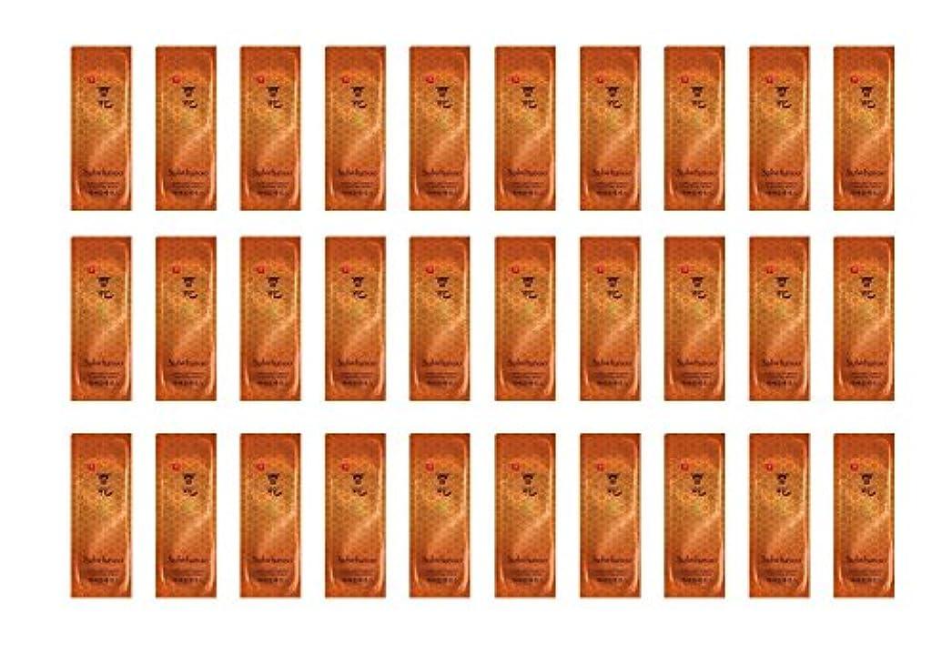 富豪謝罪するワークショップ【ソルファス 雪花秀 Sulwhasoo】 Capsulized Ginseng Fortifying Serum 1ml x 30個 韓国化粧品 ブランドのサンプル [並行輸入品]