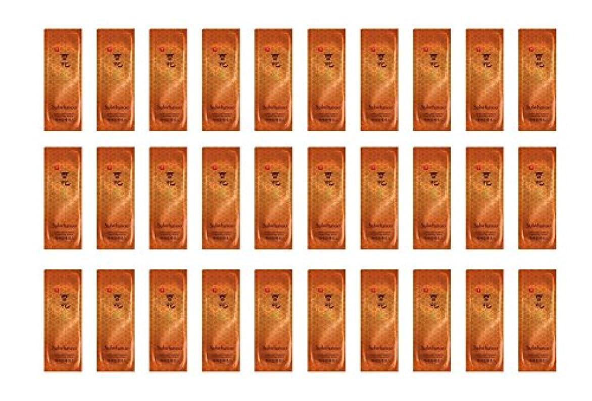ガチョウ欠乏結紮【ソルファス 雪花秀 Sulwhasoo】 Capsulized Ginseng Fortifying Serum 1ml x 30個 韓国化粧品 ブランドのサンプル [並行輸入品]