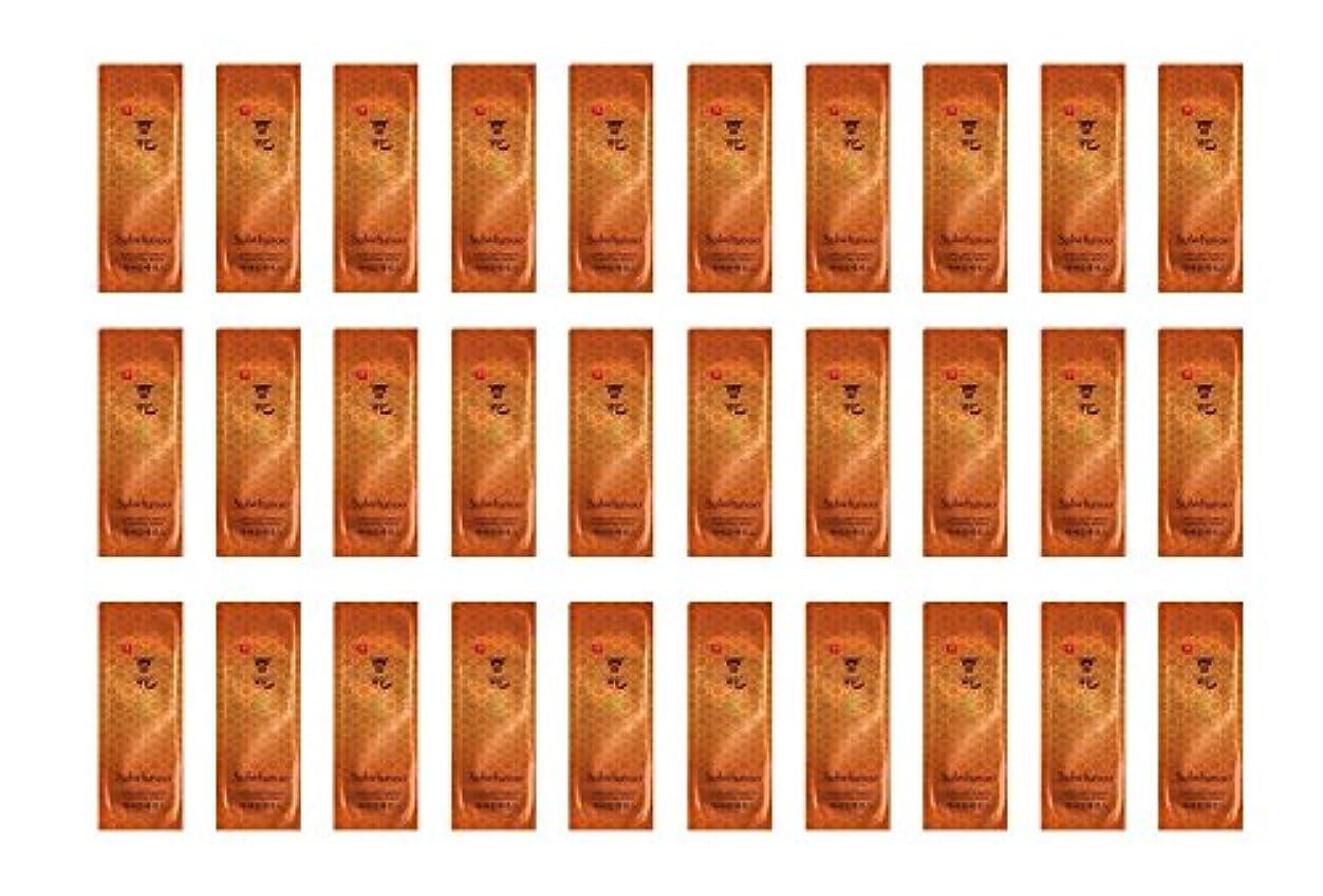 実際マウントバンク通路【ソルファス 雪花秀 Sulwhasoo】 Capsulized Ginseng Fortifying Serum 1ml x 30個 韓国化粧品 ブランドのサンプル [並行輸入品]
