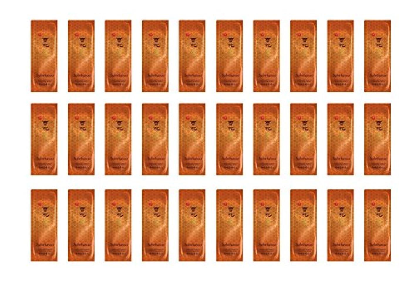 十分なバスケットボールシニス【ソルファス 雪花秀 Sulwhasoo】 Capsulized Ginseng Fortifying Serum 1ml x 30個 韓国化粧品 ブランドのサンプル [並行輸入品]