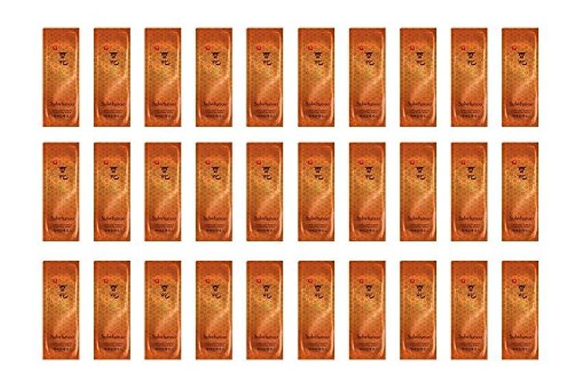 落ち着かない遊具些細な【ソルファス 雪花秀 Sulwhasoo】 Capsulized Ginseng Fortifying Serum 1ml x 30個 韓国化粧品 ブランドのサンプル [並行輸入品]