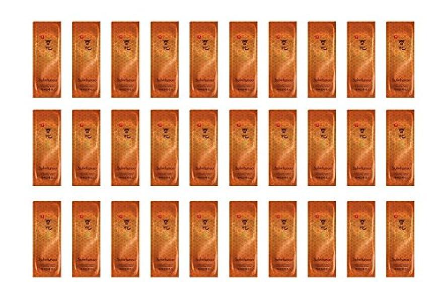 近代化する温度スキーム【ソルファス 雪花秀 Sulwhasoo】 Capsulized Ginseng Fortifying Serum 1ml x 30個 韓国化粧品 ブランドのサンプル [並行輸入品]