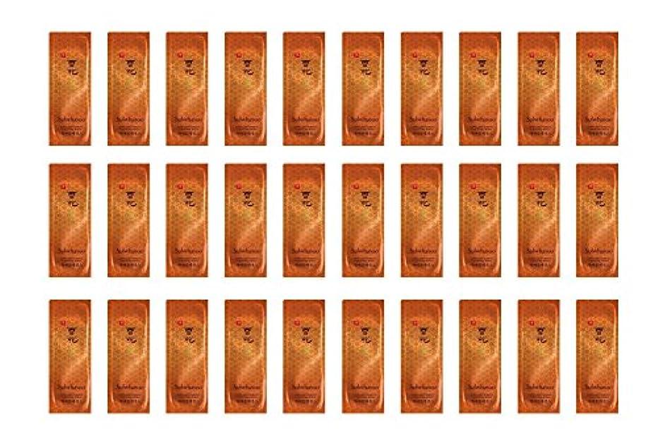 鈍い浴ルアー【ソルファス 雪花秀 Sulwhasoo】 Capsulized Ginseng Fortifying Serum 1ml x 30個 韓国化粧品 ブランドのサンプル [並行輸入品]