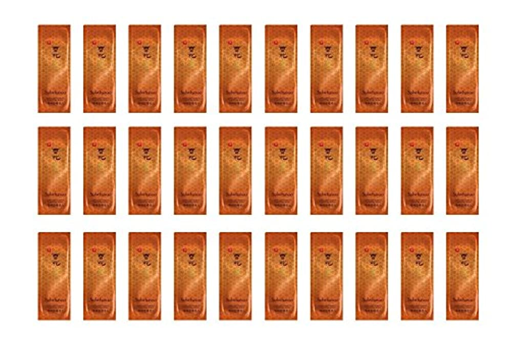 結論項目ポータル【ソルファス 雪花秀 Sulwhasoo】 Capsulized Ginseng Fortifying Serum 1ml x 30個 韓国化粧品 ブランドのサンプル [並行輸入品]