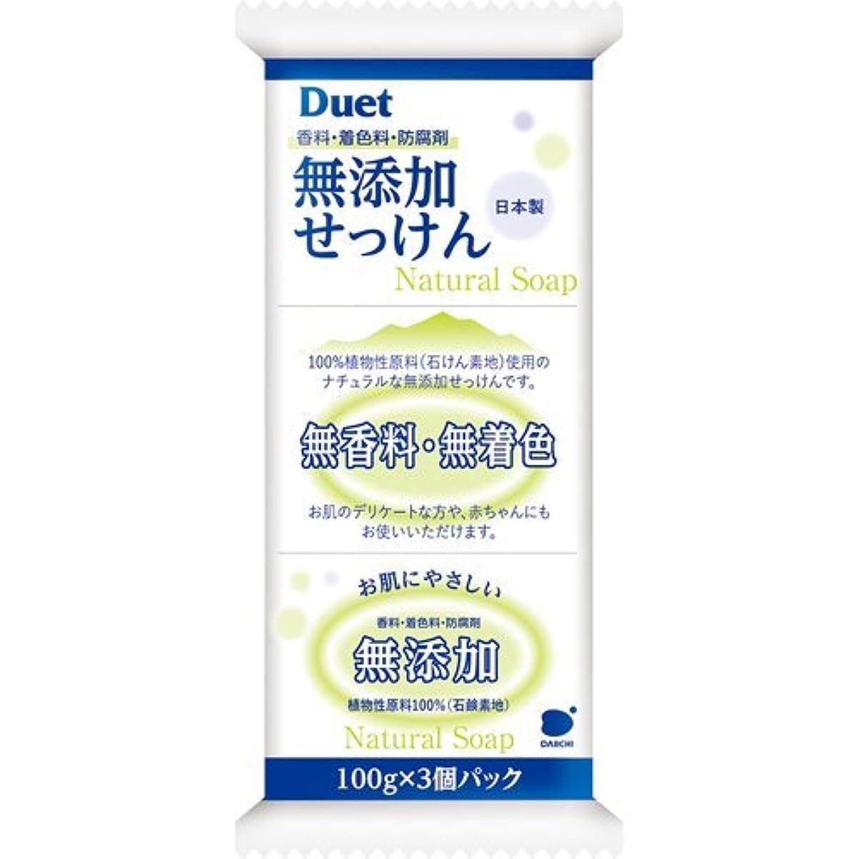 アロング混沌運営デュエット無添加石鹸 バスサイズ 100g×3個 【まとめ買い360個セット】