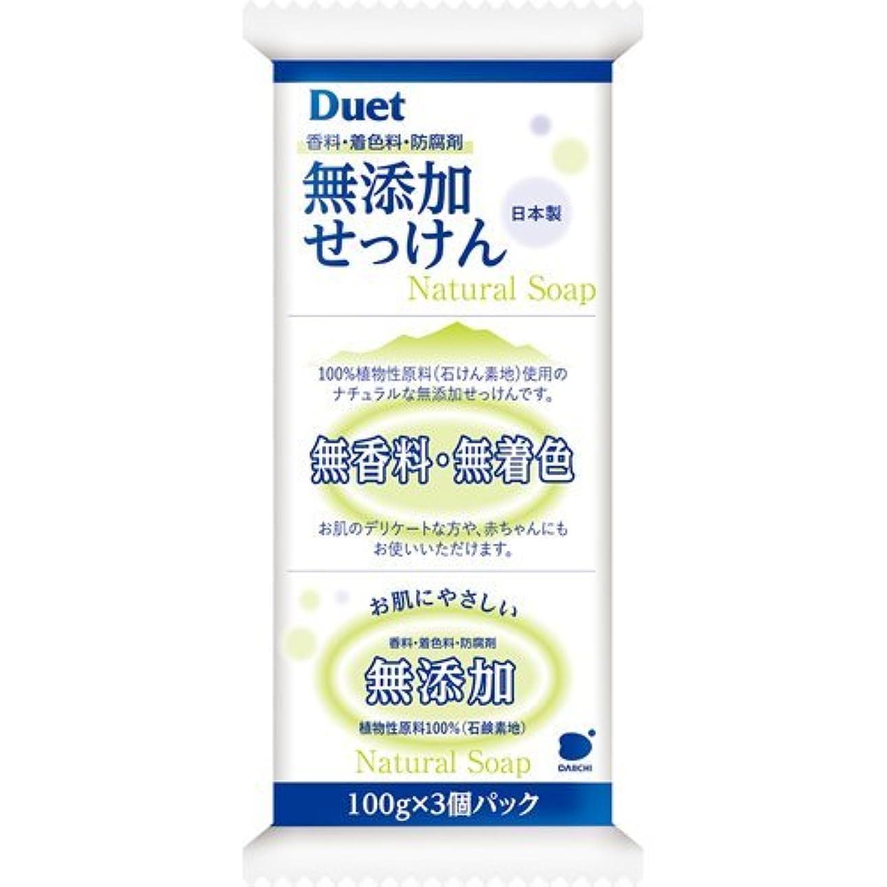 湿度なめる違法デュエット無添加石鹸 バスサイズ 100g×3個 【まとめ買い360個セット】