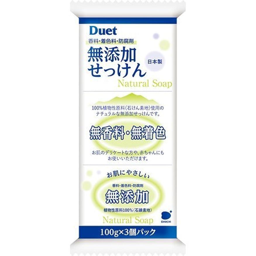 タービン健康無線デュエット無添加石鹸 バスサイズ 100g×3個 【まとめ買い360個セット】