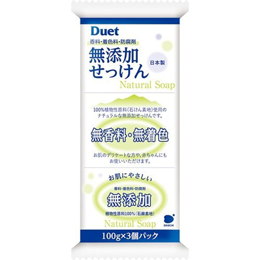 形容詞違う現代デュエット無添加石鹸 バスサイズ 100g×3個 【まとめ買い360個セット】
